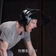 Benedict Cumberbatch hace la captura de movimiento de Smaug el Terrible