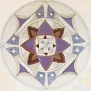 Escudo Heráldico de Melian
