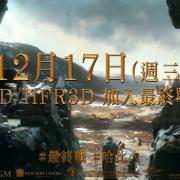 Bilbo en las ruinas de la puerta principal de Erebor